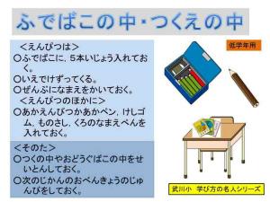 学び方名人.jpg